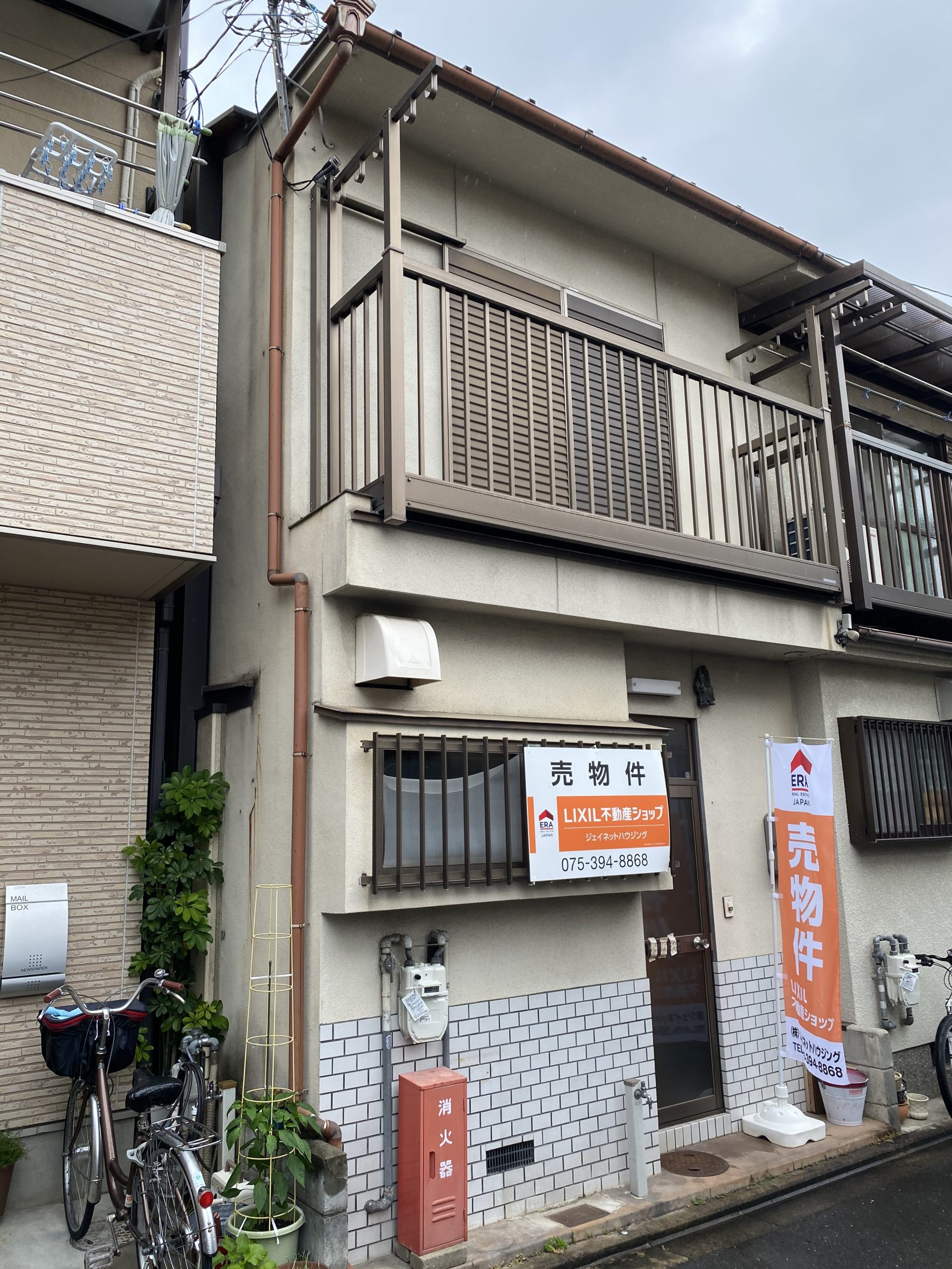 京都市 解体工事 「 右京区 西院 木造2階建 」 DAY1 着工