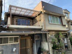 京都市 解体工事 「 伏見区深草越後屋敷町」