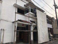 京都市 解体工事 「 山科区椥辻」 DAY2