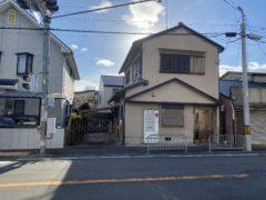 京都市 解体工事 「 伏見区深草森吉町」 DAY1 着工