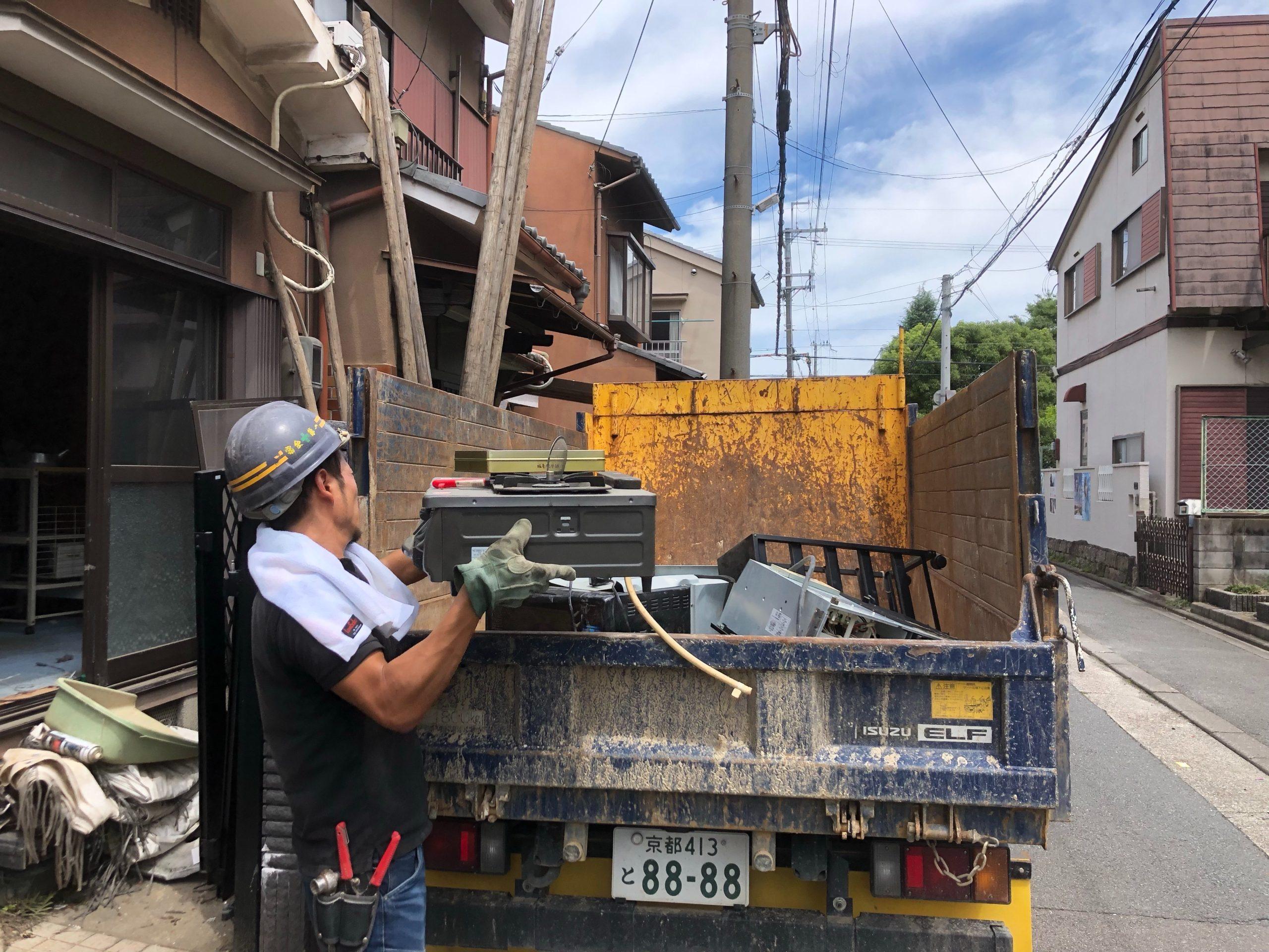 京都市 解体工事 「 南区 東九条 木造2階建 」 DAY1 着工